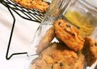 チョコとバナナチップのクッキー