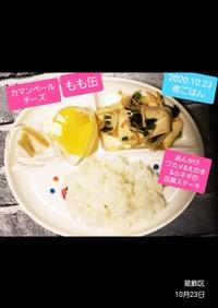 時短☆あんかけ豆腐ステーキ&簡単添え物
