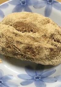 コストコ★メニセーズきなこ揚げパン