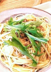 筍と水菜の挽き肉和風簡単パスタ
