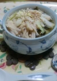 レンジで簡単!お腹に優しい野菜のスープ