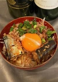 秋刀魚とオニオンスライスの大人ねこまんま