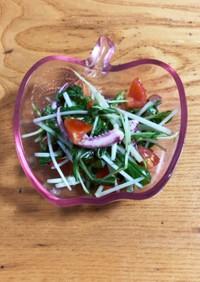いかげそとミニトマトと水菜のマリネ