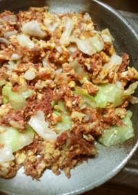 コンビーフ☆卵のキャベツ炒め