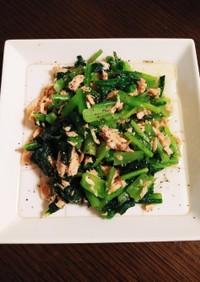 簡単☆ツナと小松菜の洋風和え