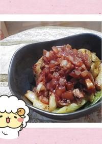 【出稼ぎメシ】豚肉と野菜のカレーグリル