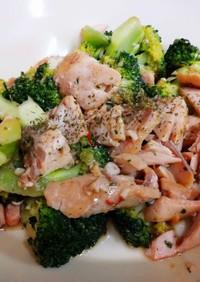 鮭とブロッコリーのイタリアンソテー