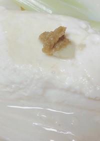 簡単 温泉豆腐