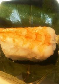 えびの柿の葉寿司
