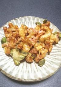 ちくわと枝豆と紅生姜のかき揚げ