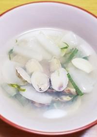[韓国料理] アサリのスープ