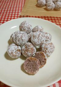 ★糖質オフ!紫イモの*ボールクッキー*♪