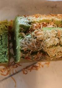 米粉の青汁パウンドケーキ☆オイルなし
