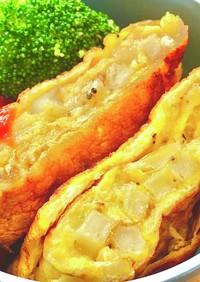 じゃがチーズ卵焼き! タロの弁当番外編