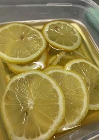 レモンのはちみつ砂糖漬け