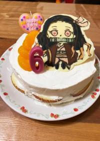 禰豆子のバースデーケーキ