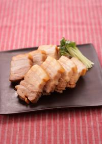 しっとりジューシー!煮豚【レンジで6分】