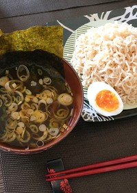 サッポロ一番deつけ麺⭐︎