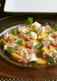 【簡単】柿とモッツァレラ、生ハムの前菜