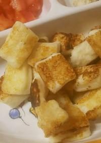 ★離乳食後期★卵不使用フレンチトースト