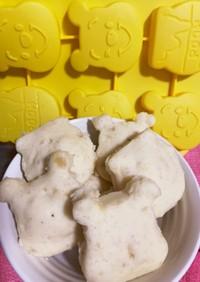 バナナ蒸しパン。1歳児 卵*砂糖不使用