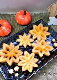 もみじみたい?な種あり柿の飾り切り♫