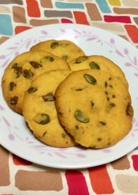 超簡単☆ハロウィンだ!かぼちゃのクッキー