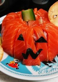 ハロウィン手まり寿司お化けチップ添え