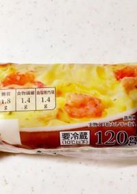 使いかけピザ用チーズ パラパラ冷凍保存