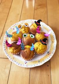 ハロウィン♪かぼちゃのカップケーキ♪