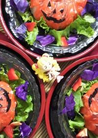 みんな大好き【ハロウィン鮭寿司】♪