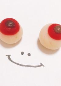ハロウィンの料理やお菓子に★目玉の作り方