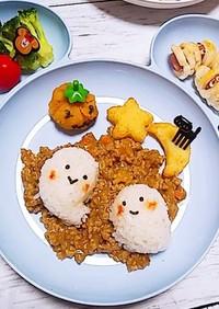 子供が喜ぶ♪ハロウィンご飯