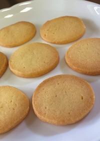 少量クッキー