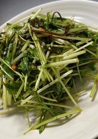 超簡単!水菜のピリッとサラダ