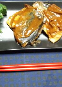 【超簡単】鯖の味噌煮