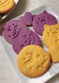 ホロホロ系ハロウィンクッキー