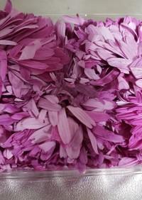 食用菊のした処理&保存方法