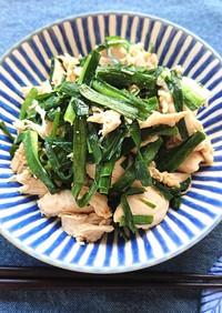 ささみとニラ炒め(冷凍保存のささみ料理法