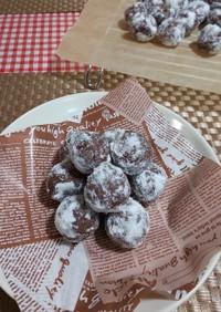 ★糖質オフ!*チョコボールクッキー*♪