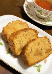 しっとり✨りんご&紅茶のパウンドケーキ