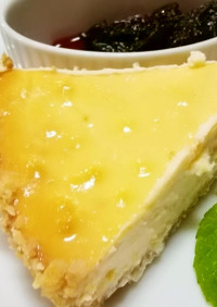 ヨーグルトベースのヘルシーチーズケーキ
