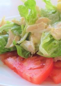 鶏ささみとレタスとトマトのマヨサラダ