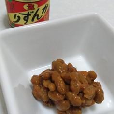 かんずり納豆