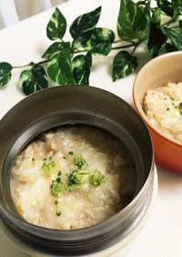 スープジャー弁当☆中華あんかけリゾット