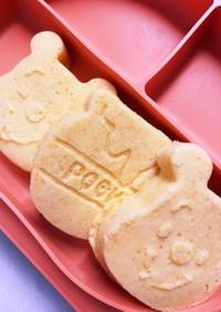 【離乳食】レンジで蒸しパン【ミルク消費】