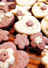 サクッふわ可愛い、簡単クッキー
