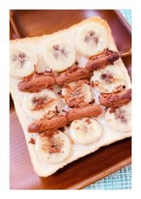 ガルボで新食感♪ ガルボバナナトースト