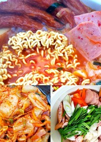 韓国料理*プデチゲ(部隊チゲ)