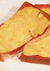 簡単美味しい レンジで玉子のせトースト